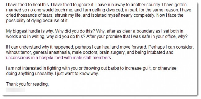 A final email I sent Terry Ganaway when I learned about my brain tumor.